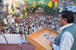 A huge Jalsa after election, organized by HDP